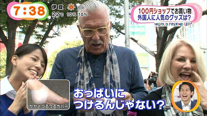 nagashima20141030_40.jpg