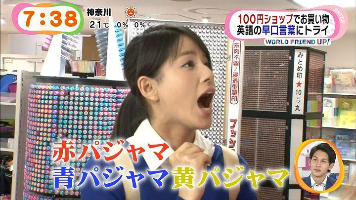 nagashima20141030_42.jpg