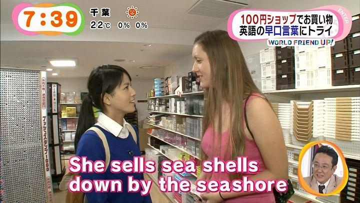 nagashima20141030_43.jpg