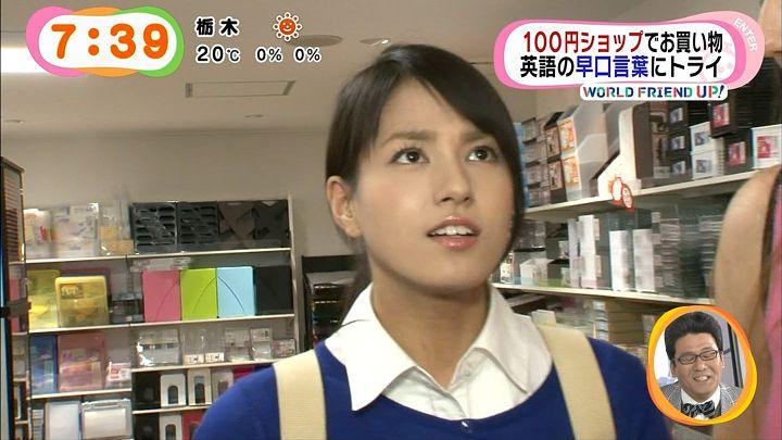 nagashima20141030_44.jpg