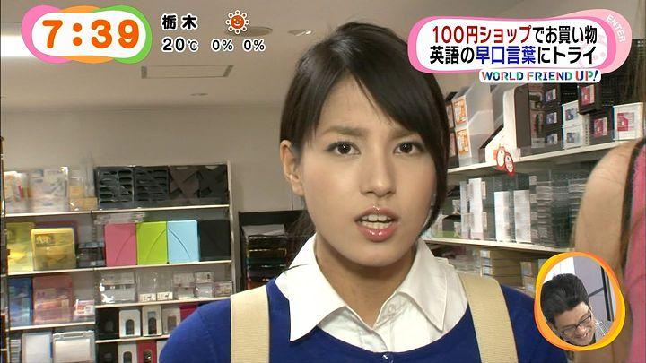 nagashima20141030_45.jpg