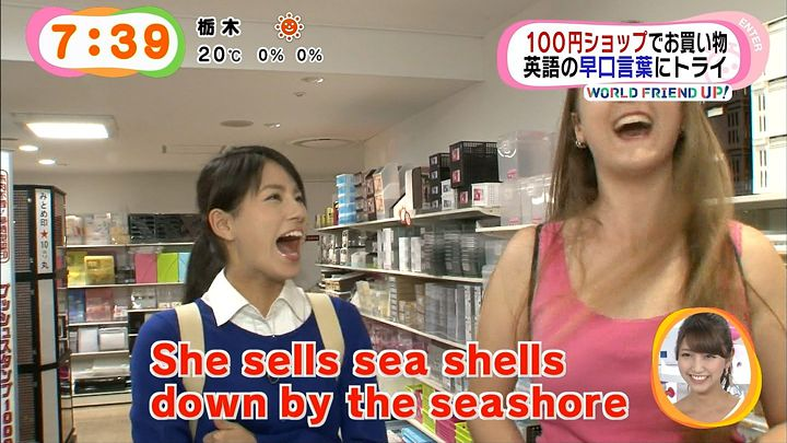 nagashima20141030_46.jpg