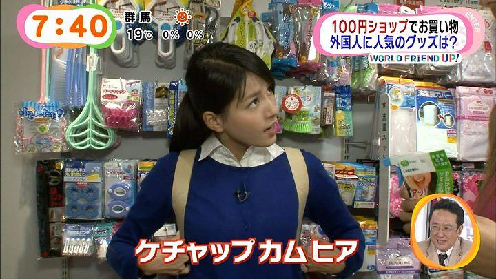 nagashima20141030_47.jpg