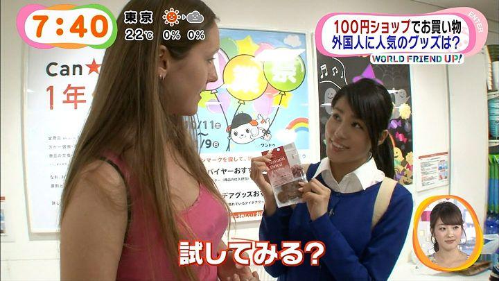 nagashima20141030_48.jpg