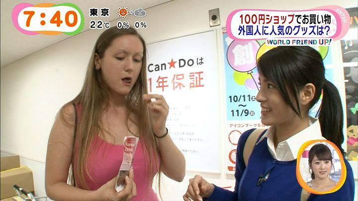 nagashima20141030_49.jpg