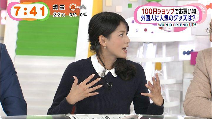 nagashima20141030_52.jpg