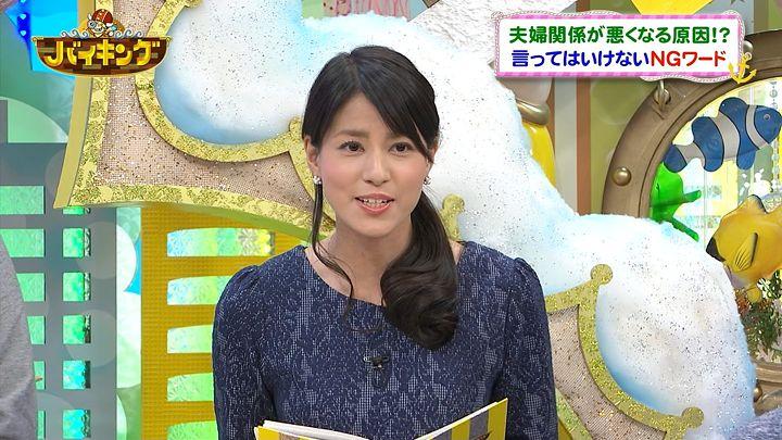 nagashima20141030_82.jpg
