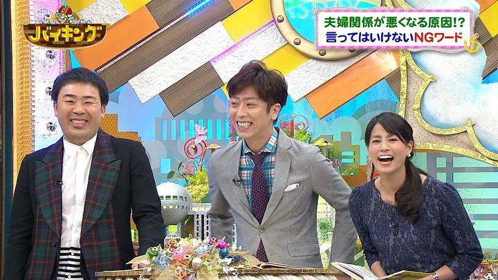nagashima20141030_84.jpg