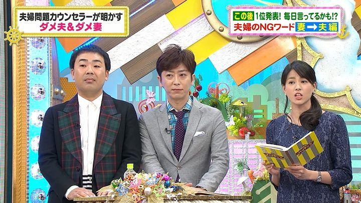 nagashima20141030_86.jpg