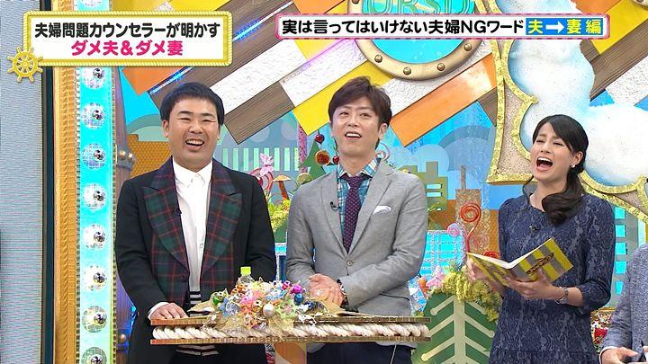 nagashima20141030_87.jpg