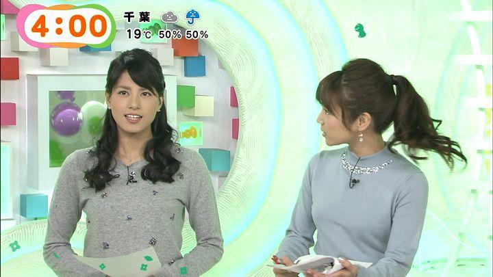 nagashima20141031_01.jpg