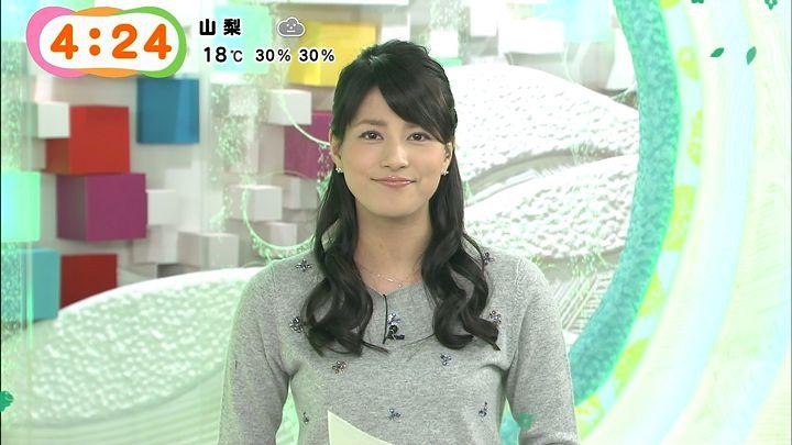 nagashima20141031_04.jpg
