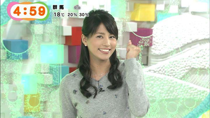 nagashima20141031_08.jpg