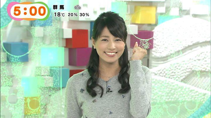 nagashima20141031_09.jpg