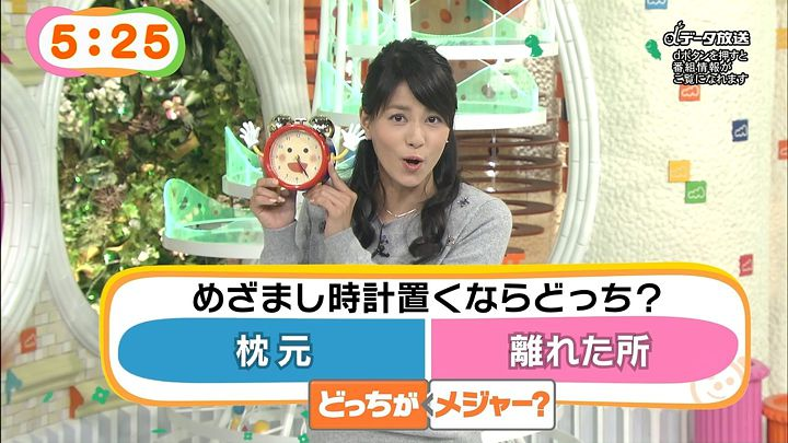 nagashima20141031_11.jpg