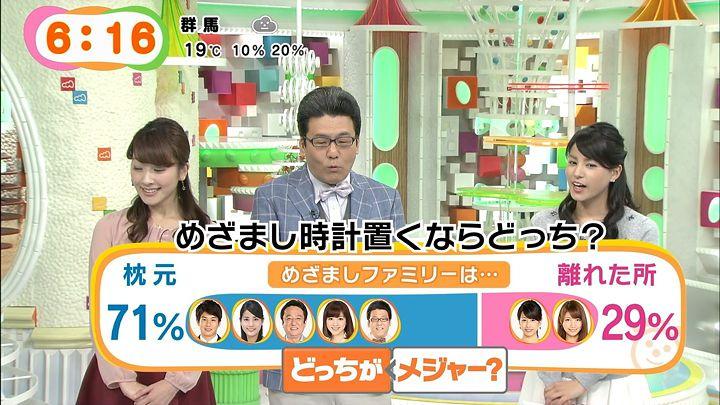 nagashima20141031_17.jpg