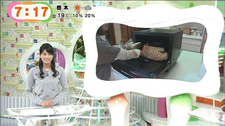 nagashima20141031_18.jpg