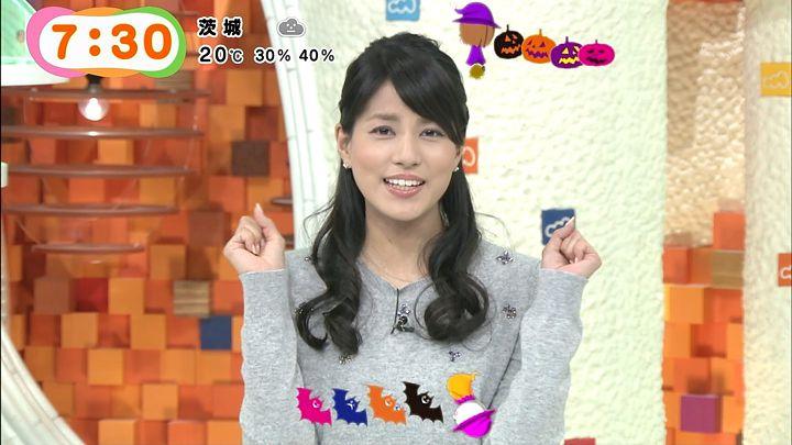 nagashima20141031_22.jpg