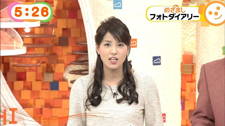 nagashima20141103_03.jpg