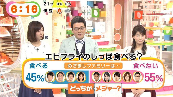 nagashima20141103_04.jpg