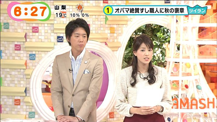 nagashima20141103_05.jpg