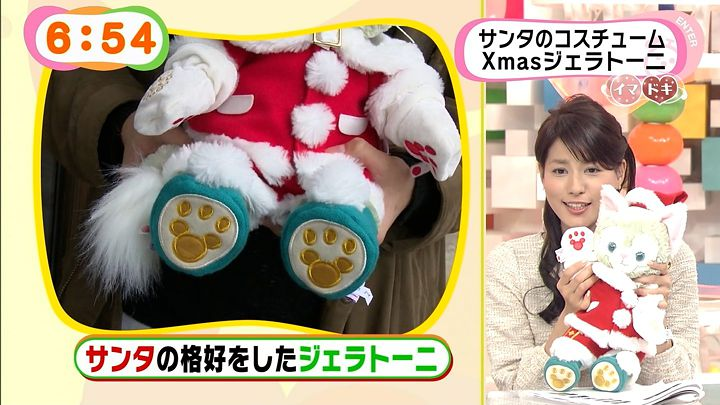 nagashima20141103_06.jpg