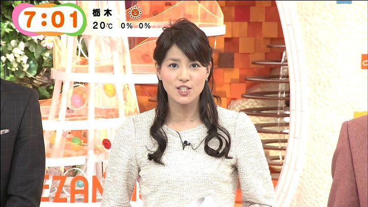 nagashima20141103_07.jpg