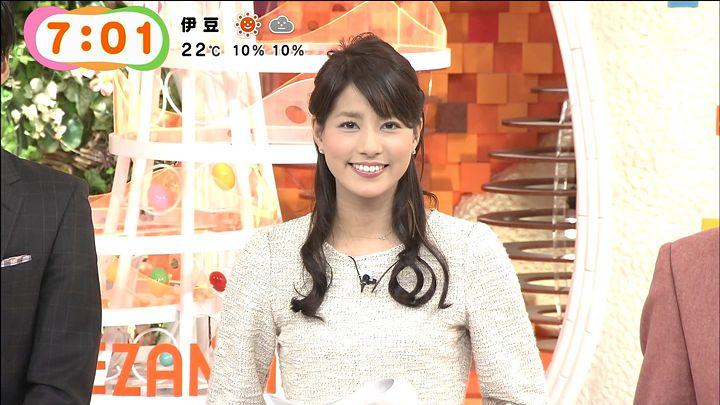 nagashima20141103_08.jpg