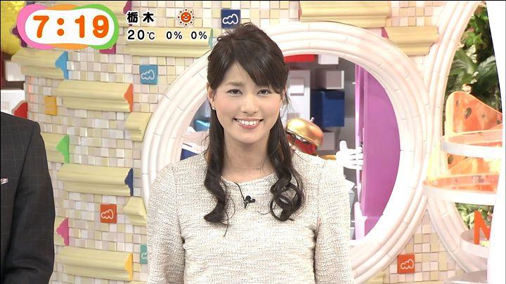 nagashima20141103_09.jpg