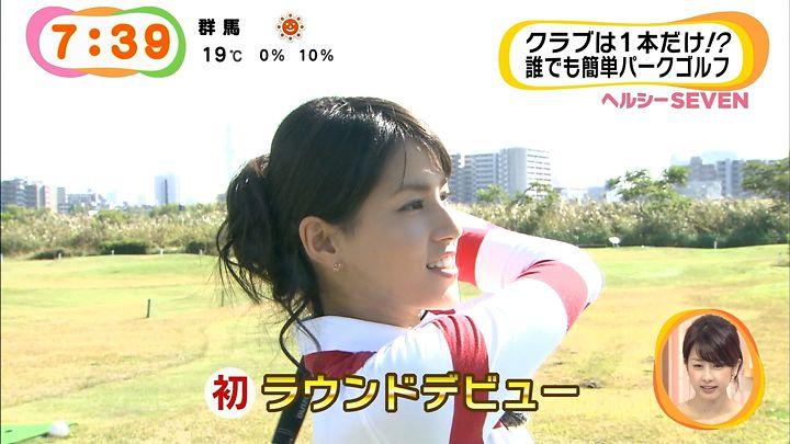 nagashima20141103_14.jpg