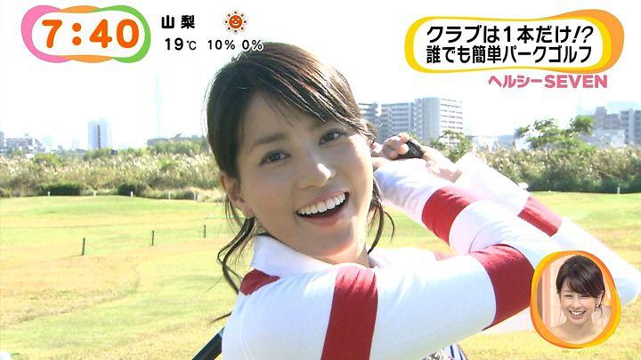 nagashima20141103_15.jpg