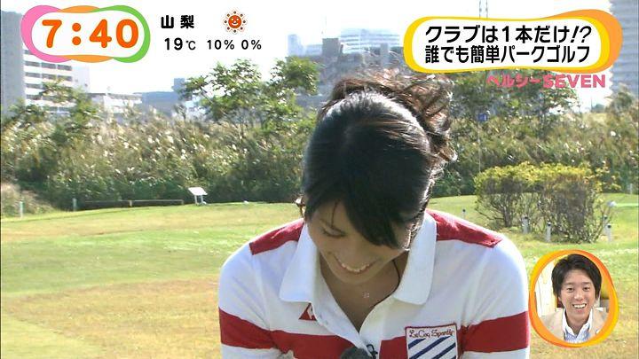nagashima20141103_17.jpg