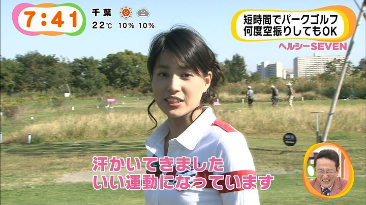 nagashima20141103_22.jpg