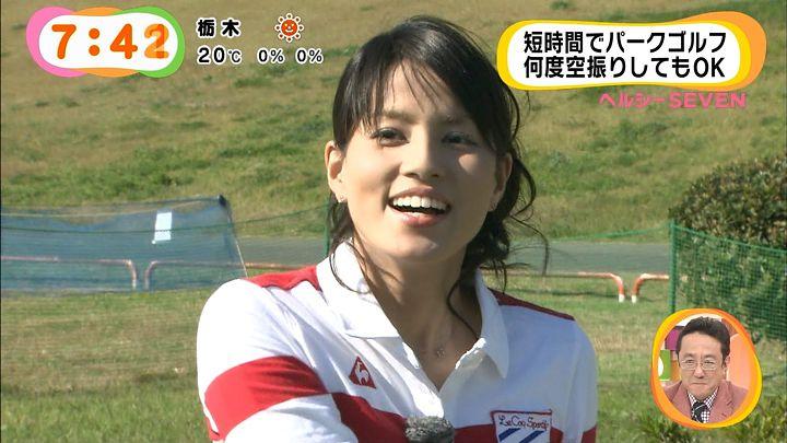 nagashima20141103_24.jpg