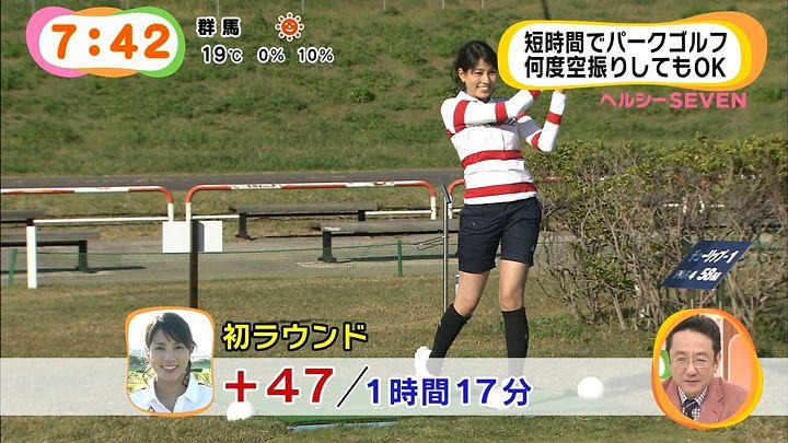 nagashima20141103_25.jpg