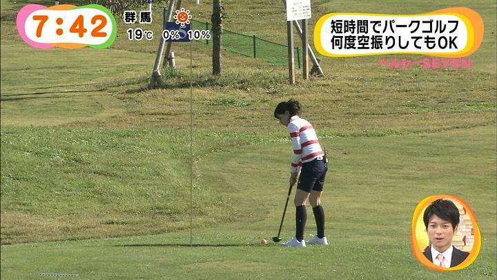 nagashima20141103_26.jpg