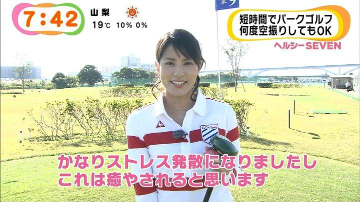 nagashima20141103_27.jpg