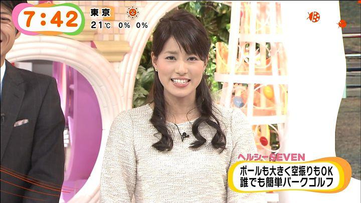 nagashima20141103_28.jpg