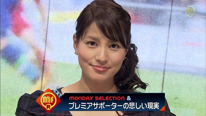 nagashima20141103_34.jpg