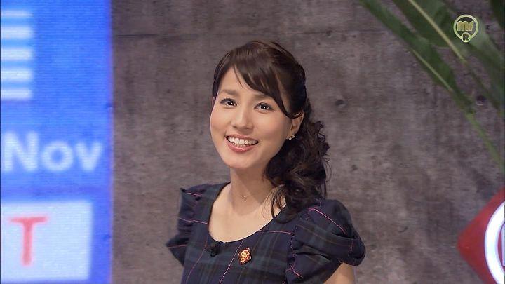 nagashima20141103_37.jpg
