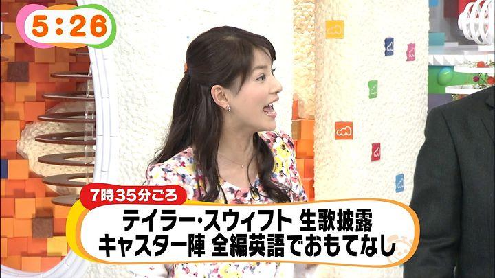 nagashima20141105_04.jpg