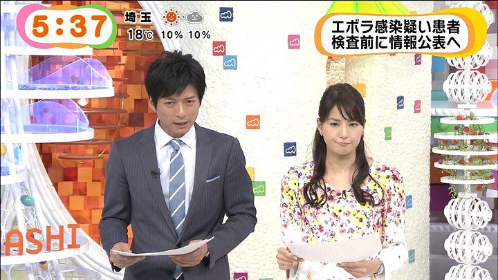 nagashima20141105_07.jpg