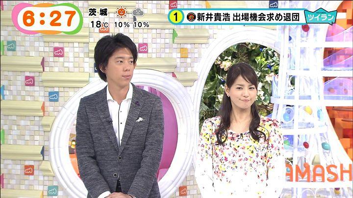 nagashima20141105_09.jpg