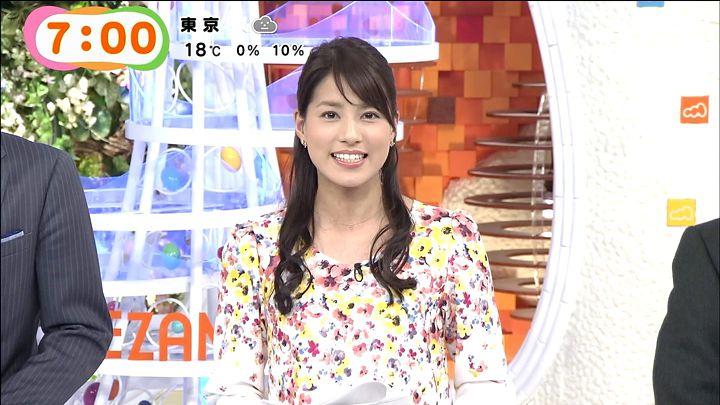 nagashima20141105_10.jpg