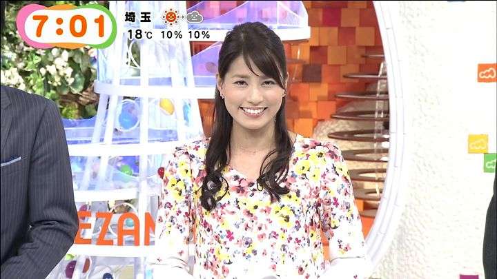 nagashima20141105_11.jpg
