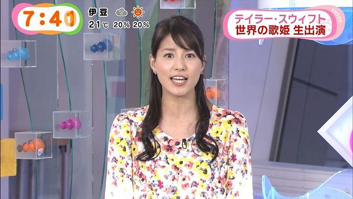 nagashima20141105_17.jpg