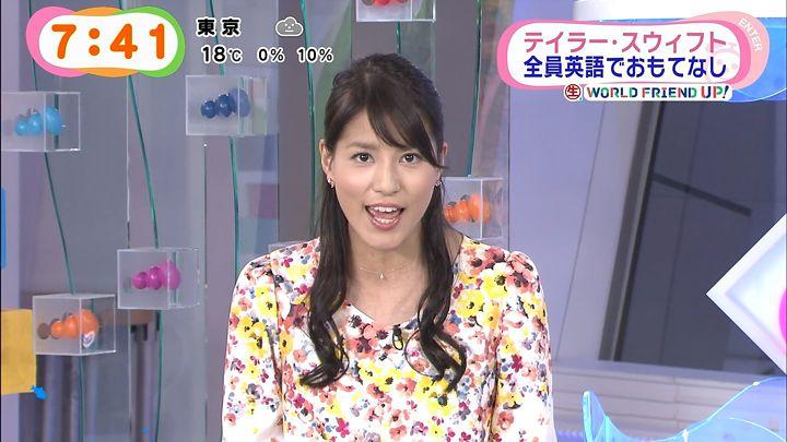 nagashima20141105_18.jpg