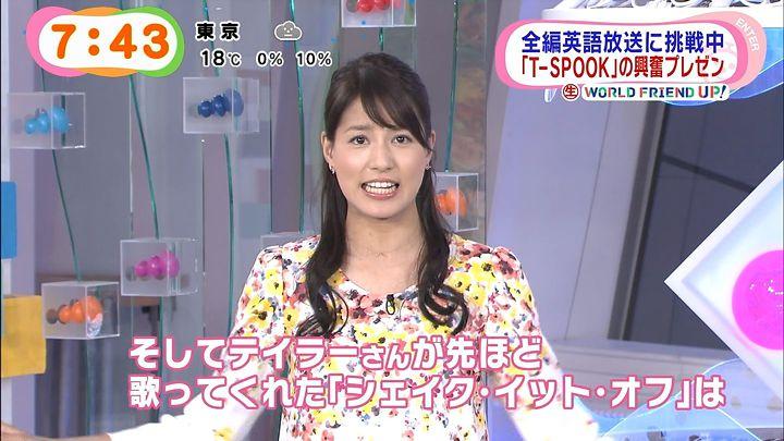 nagashima20141105_19.jpg