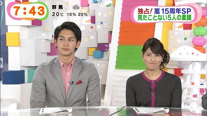 nagashima20141106_38.jpg
