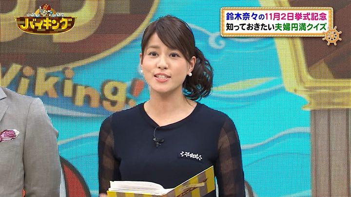 nagashima20141106_39.jpg
